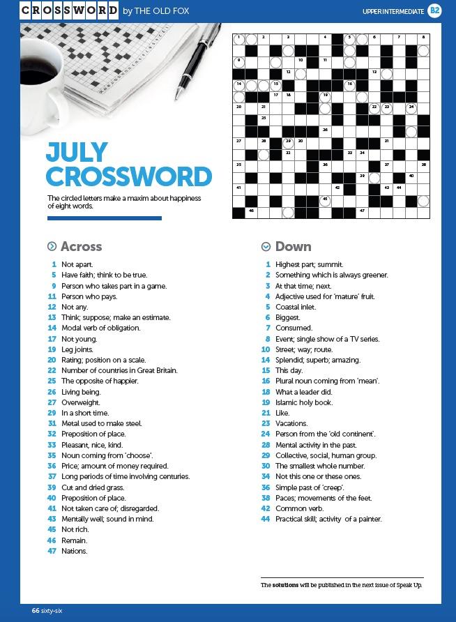 CROSSWORD – JULY